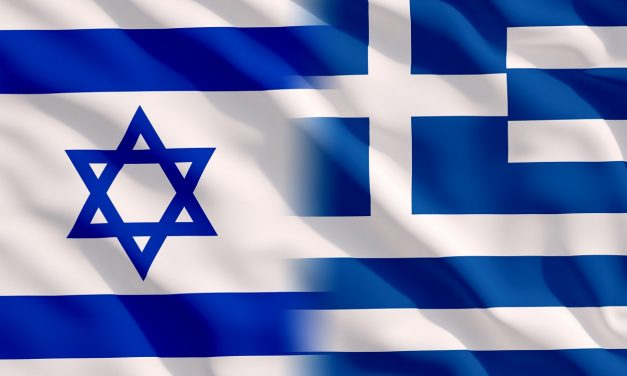 Israel and Greece sign tourism deal to boost economies