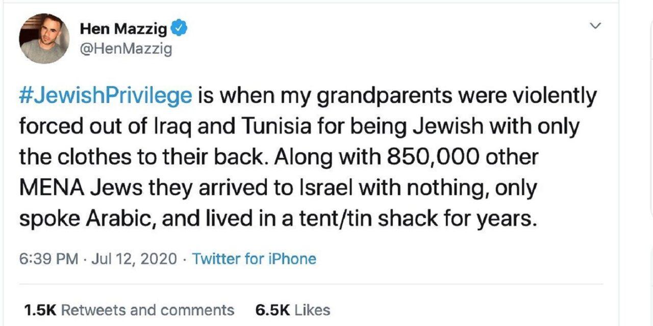 Stories of Jewish suffering take over anti-Semitic #JewishPrivilege hashtag