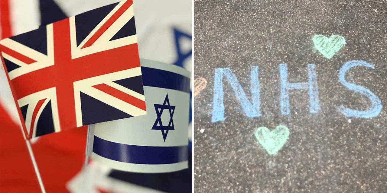 UK-Israel collaboration helps NHS improve detection of prostate cancer