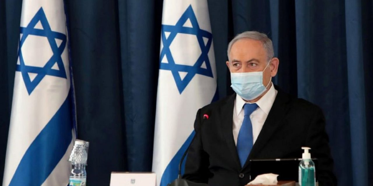 Israel to enter lockdown this weekend amid new wave of coronavirus cases