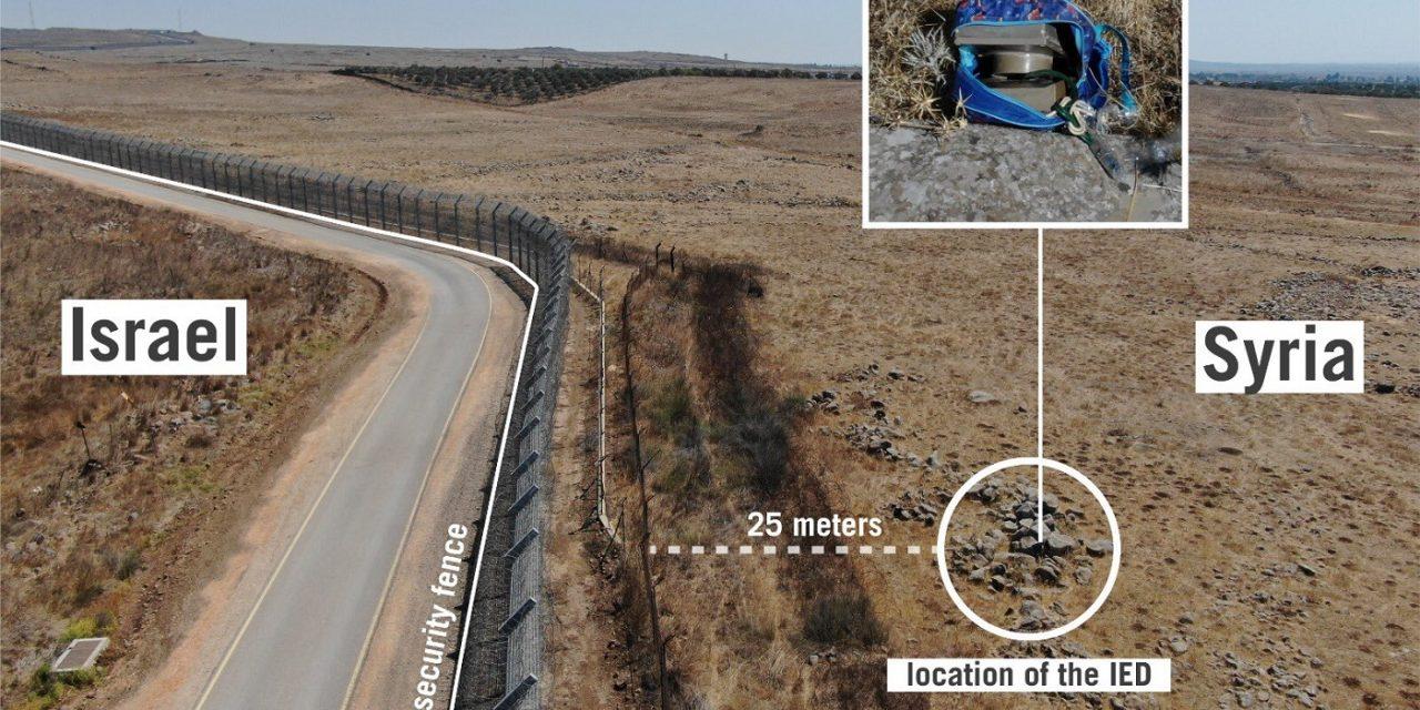IDF eliminates four terrorists planting bomb on Israel's northern border