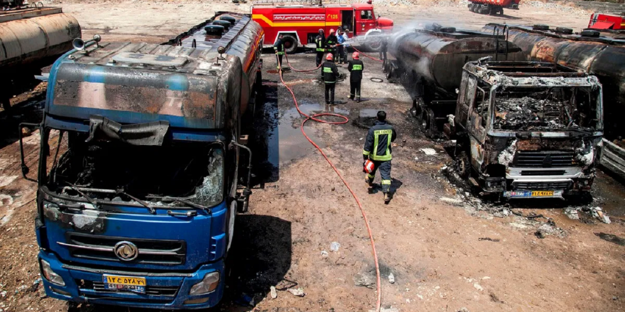 Iran investigating cause of fire at industrial facility near Tehran