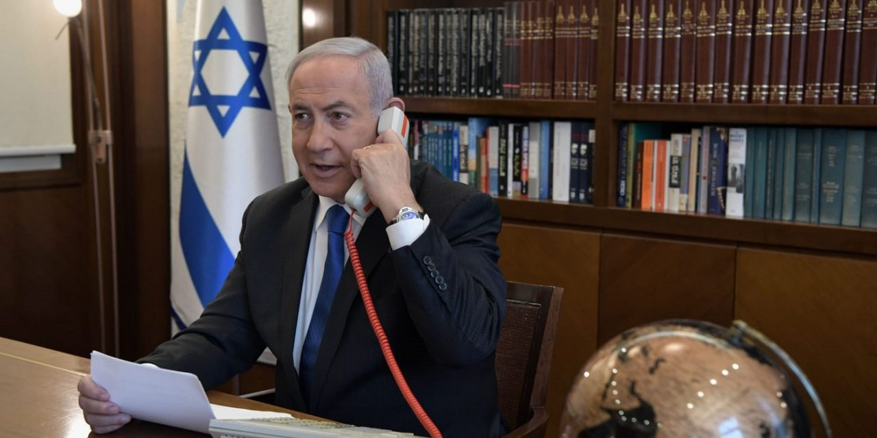 """Israel, UAE peace agreement: """"This is a future of peace, a future of security and a future of prosperity"""" says Netanyahu"""