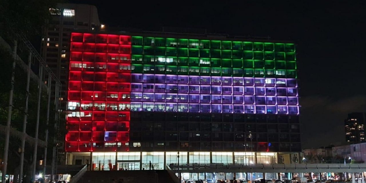 """""""We send love from Tel Aviv"""" – City hall lights up in flag of UAE after peace agreement struck"""