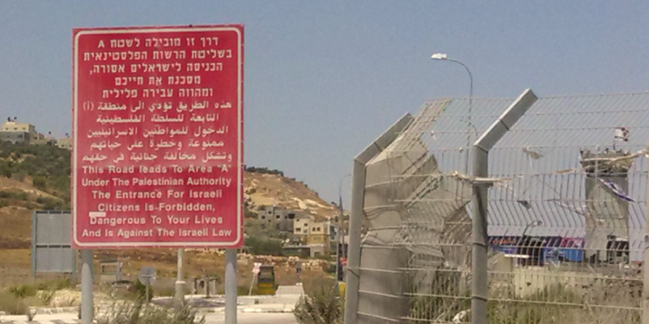 Jewish woman leaps from car in apparent Palestinian kidnapping