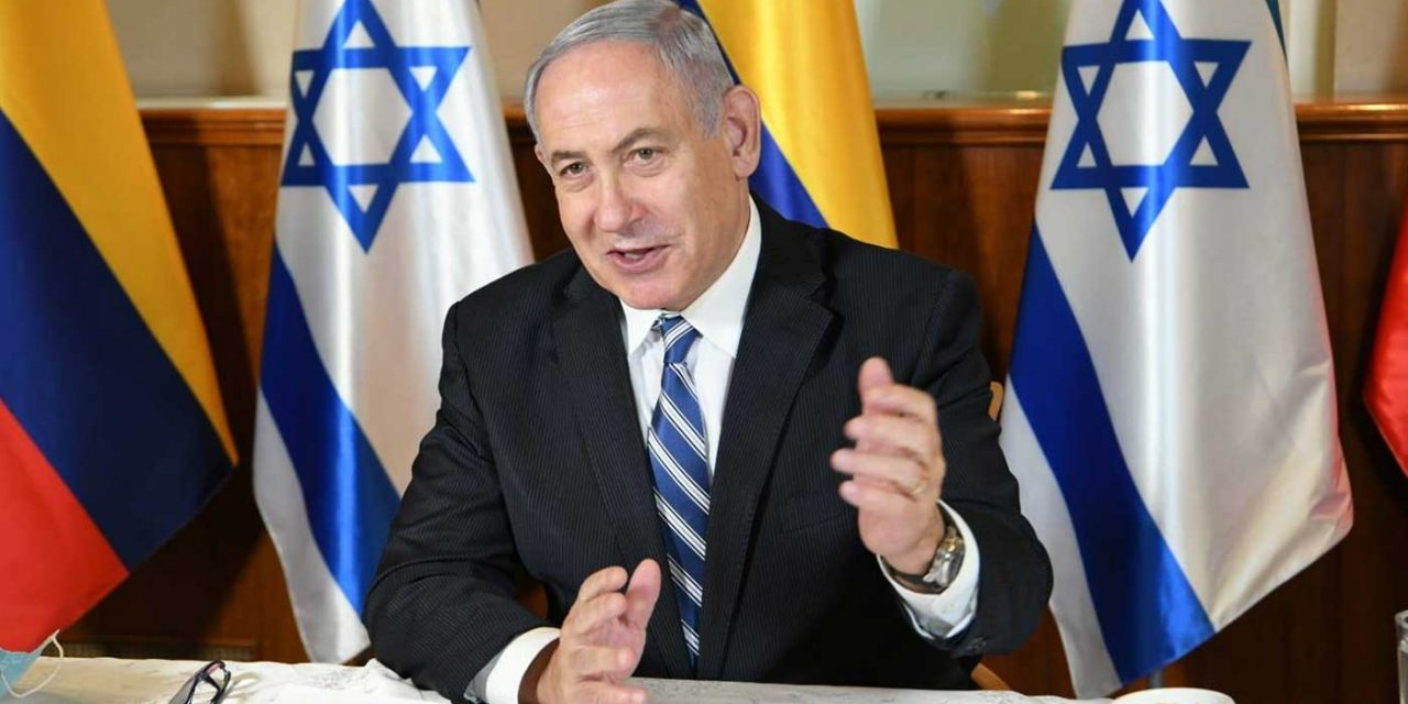 Israel and Colombia agree to free trade agreement, Colombia to open innovation centre in Jerusalem