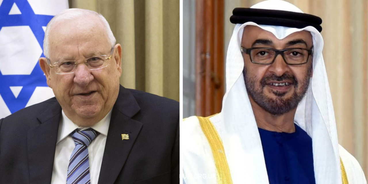 Israel's President Rivlin invites UAE Crown Prince to Jerusalem