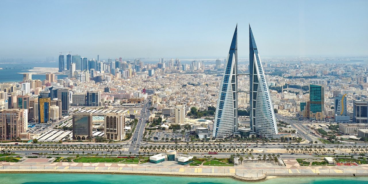Bahrain opens airspace to Israel amid reports it could be next to normalise ties
