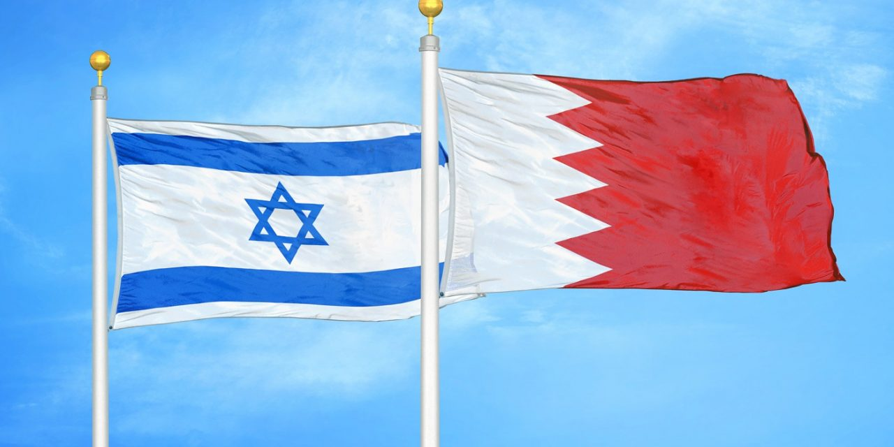 Trump announces normalisation of ties between Israel and Bahrain