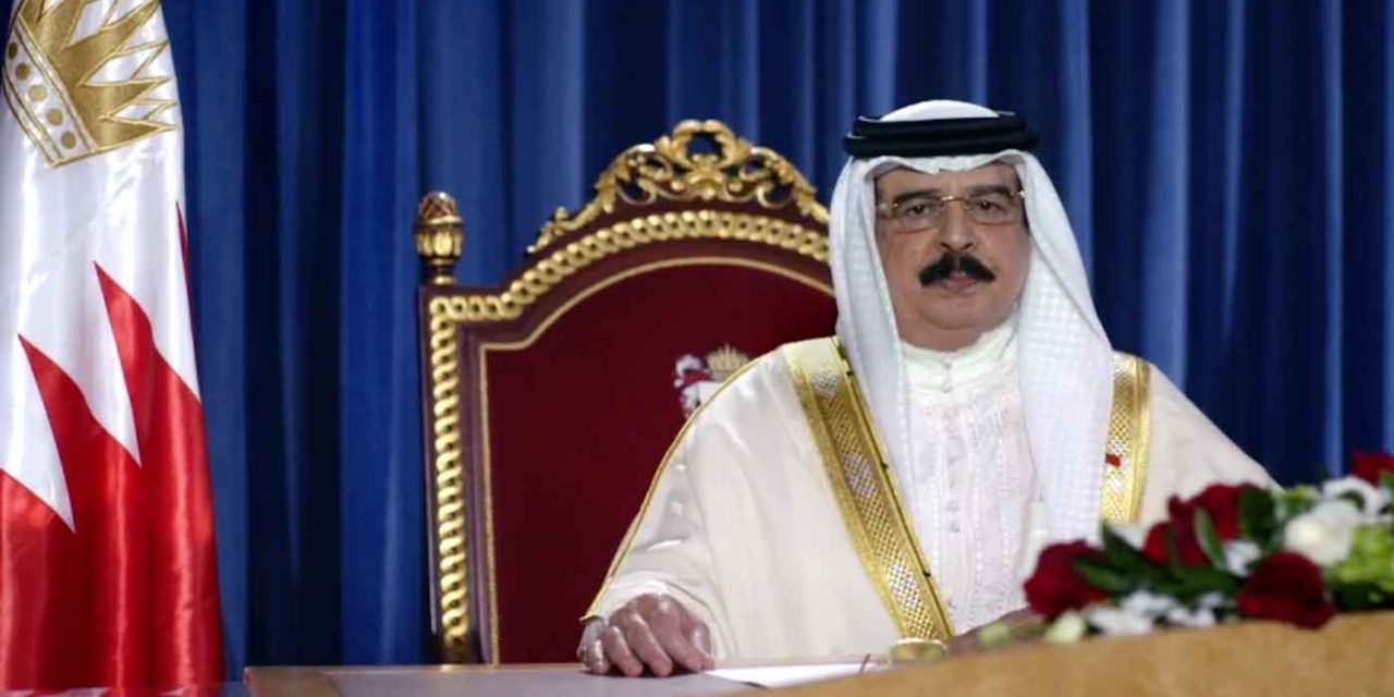 "Bahrain's King at UN says peace with Israel ""sends civilised message"" to world"