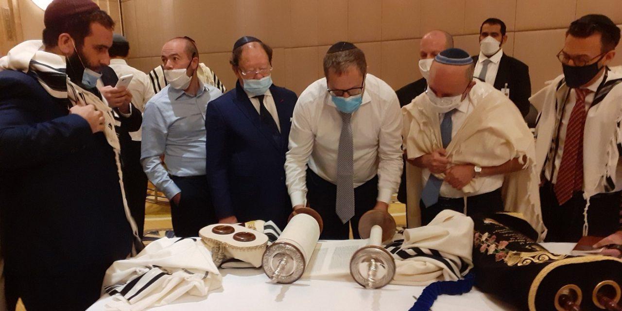 Shofar blasted in Abu Dhabi during Jewish morning prayers among Israeli delegation