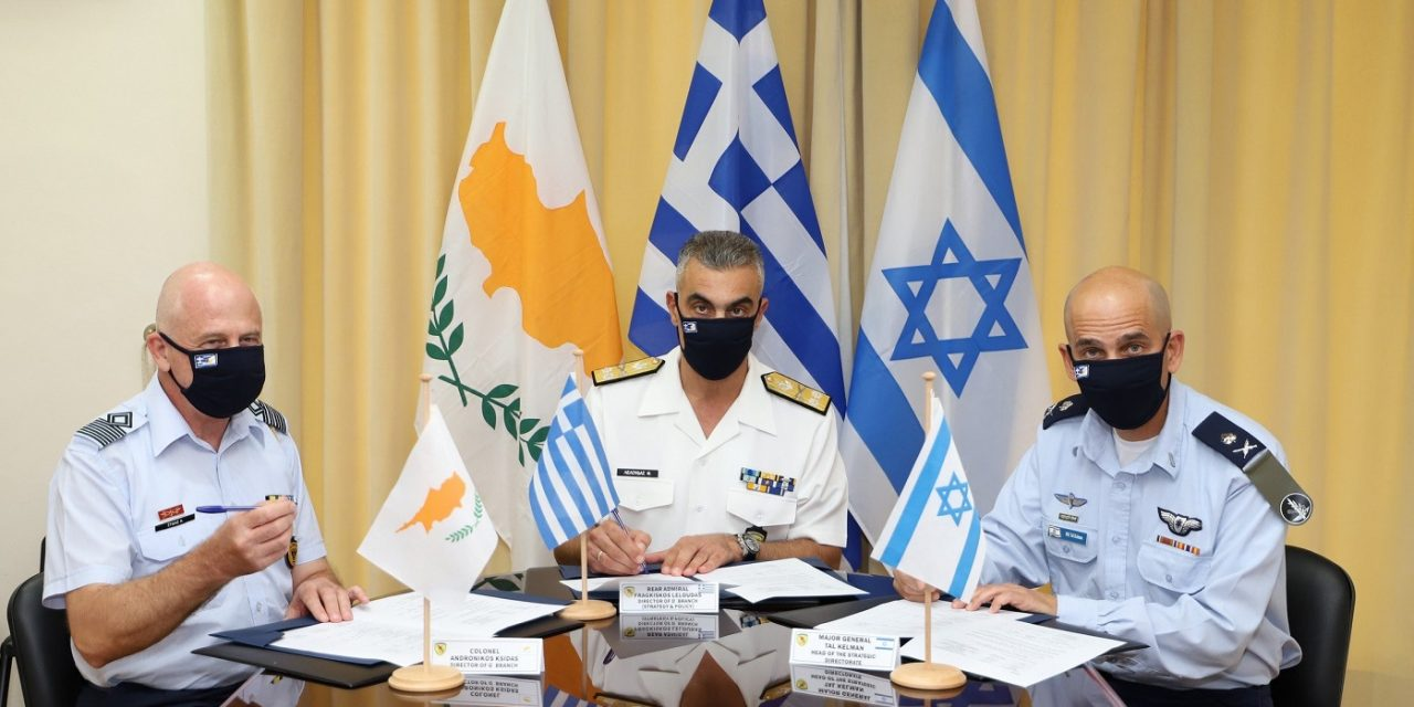 Israel, Greece, Cyprus sign military cooperation agreement