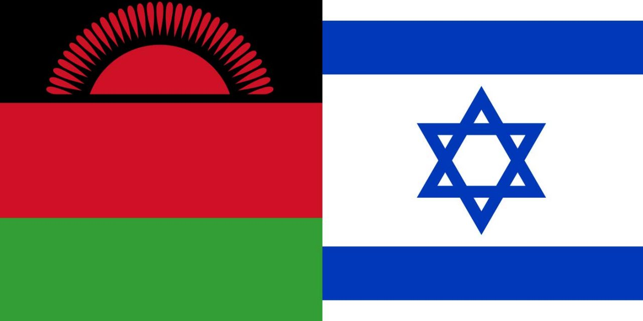Malawi to become first African nation to open embassy in Jerusalem
