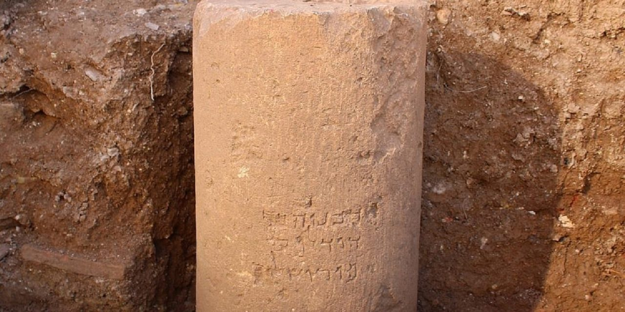 """Yerushalayim"" inscribed column is the earliest stone inscription with Jerusalem engraving"