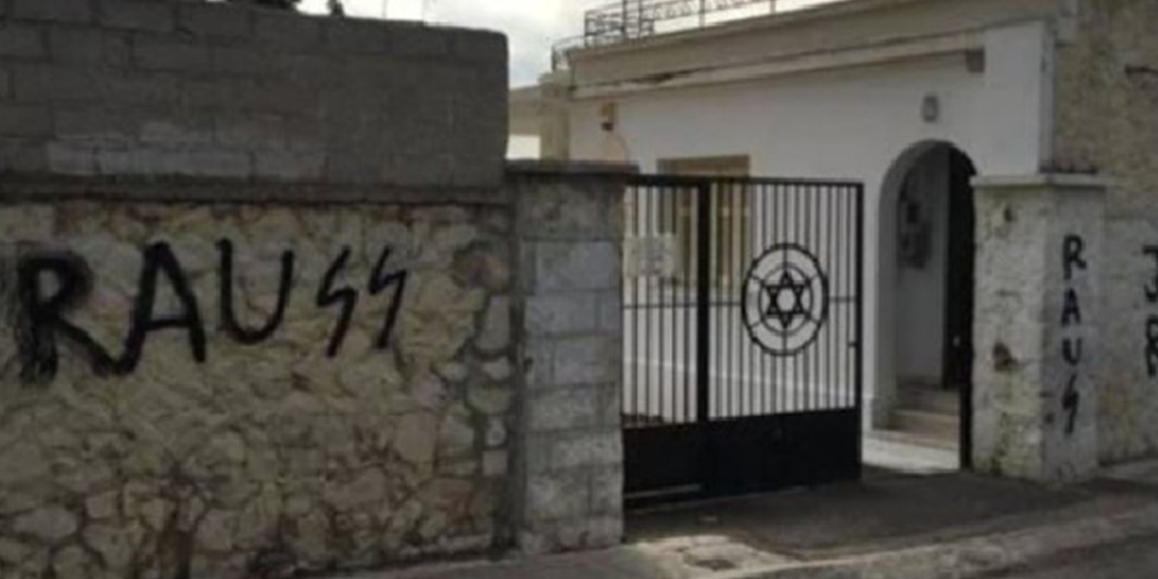 Neo-Nazi slogans daubed on walls of Jewish cemetery in Athens