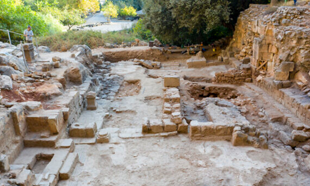 Ancient church found in Israel where Peter recognised Jesus as the Son of God