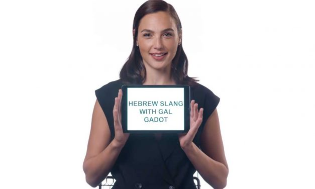 Watch: Israeli actress Gal Gadot teaches Hebrew slang