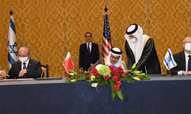 Israel and Bahrain sign agreement establishing diplomatic relations