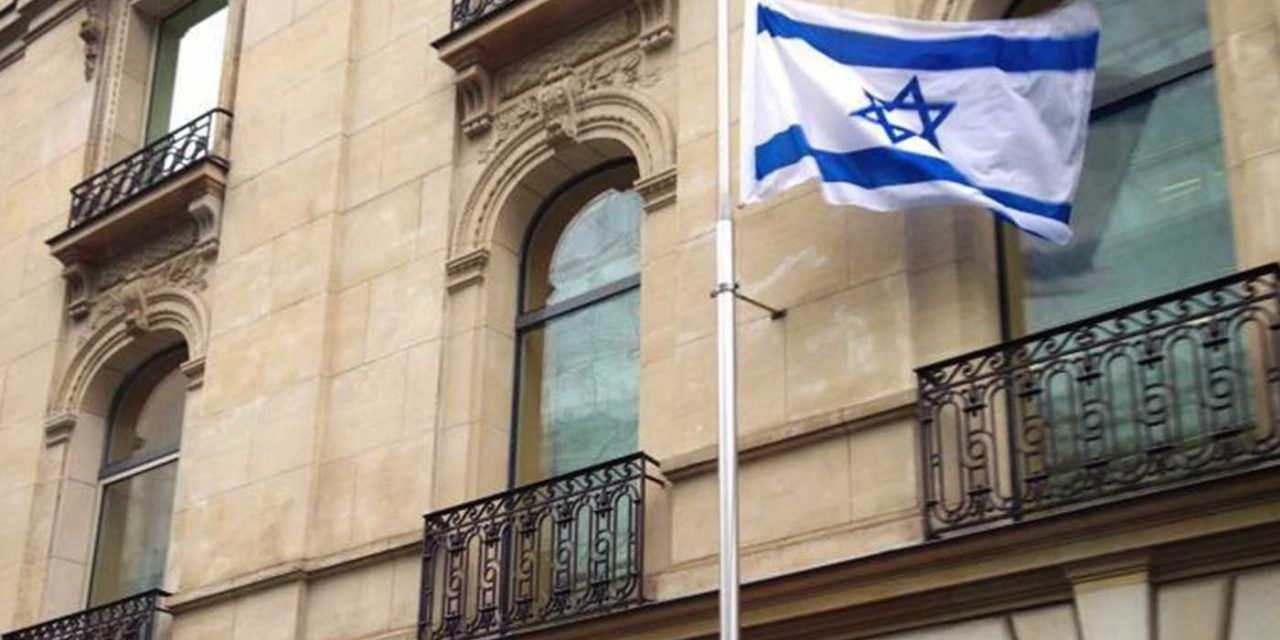 """Seven Britons arrested after """"attempted homicide"""" on officer outside Israel Embassy in Paris"""