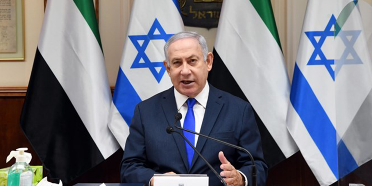 Netanyahu: We made peace because we are strong