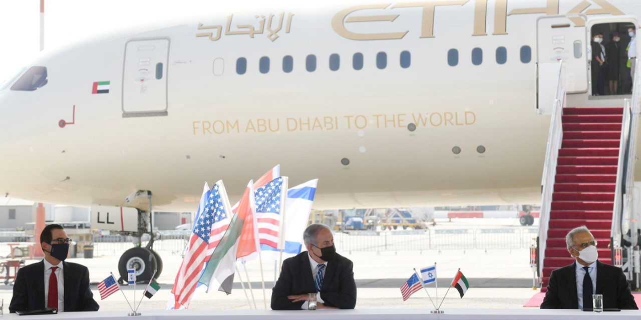 Senior UAE delegation comes to Israel; Netanyahu: 'Today we are making history'