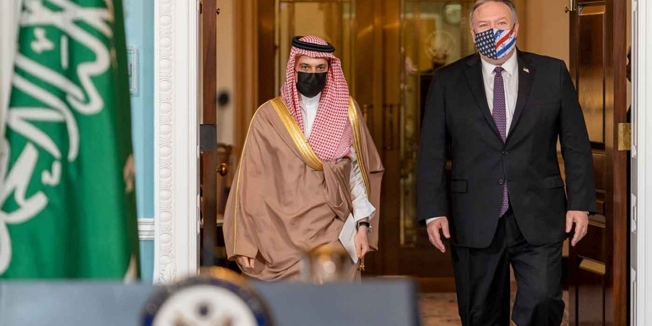 Pompeo urges Saudi Arabia to consider normalizing relations with Israel