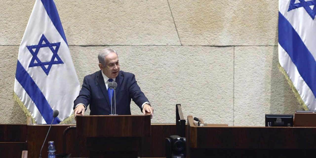 Netanyahu: 'Perceived for decades as enemy, Israel now seen as strong ally'