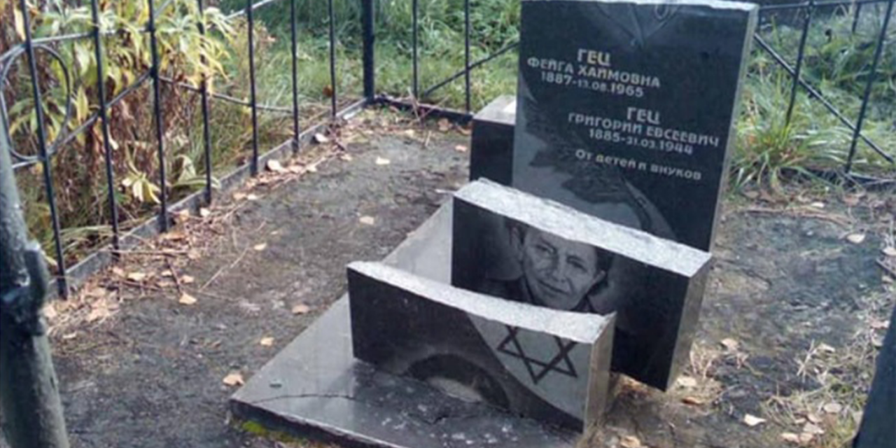 Headstones smashed at Jewish cemetery in Ukraine