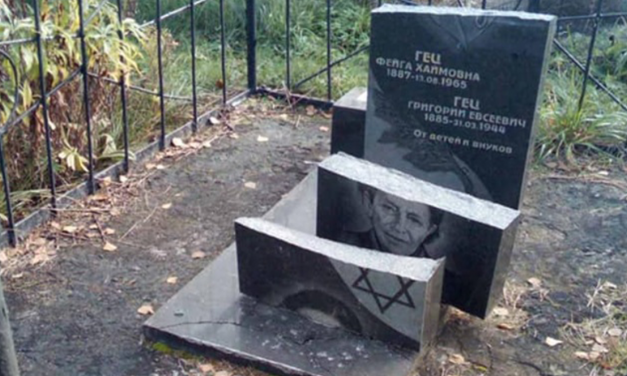 Headstones smashed at Jewish cemetery in Ukraine