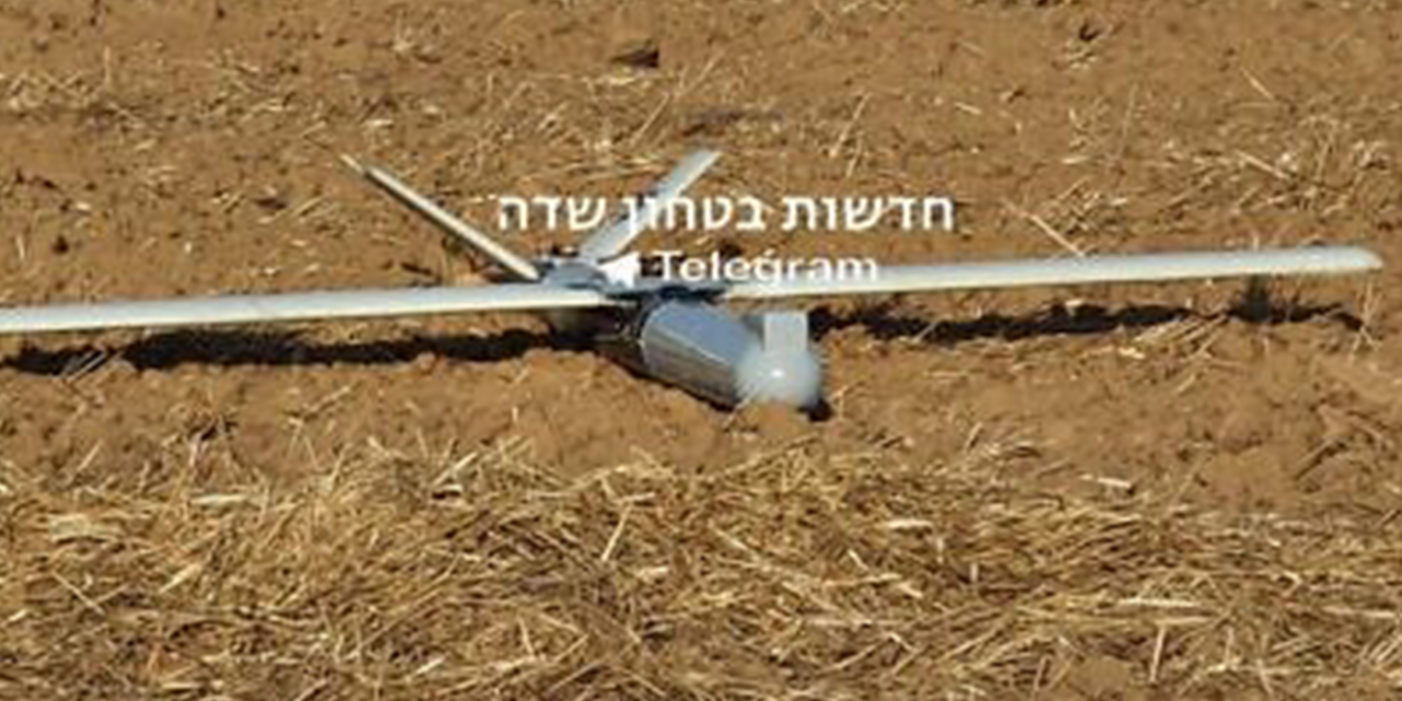Gaza drone crashes in Israeli field reports IDF
