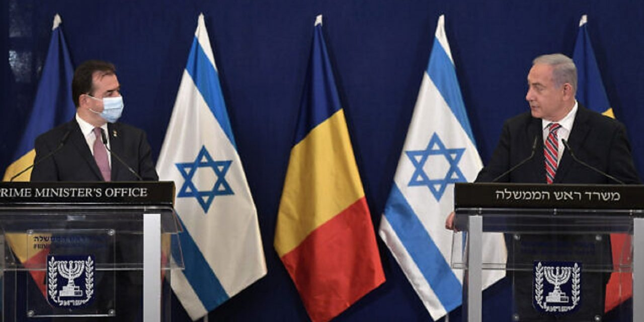 'Israel can count on Romania as a good friend' – Romanian FM