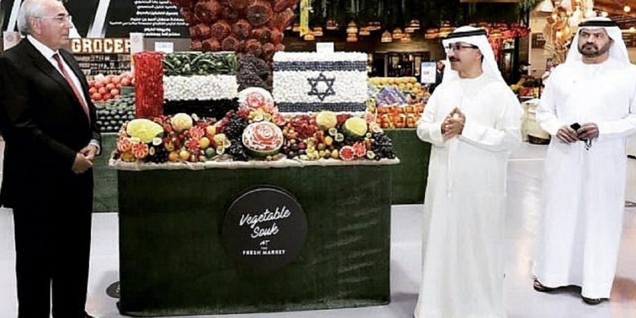 Dubai's fresh market proudly displays Israeli produce for first time ever