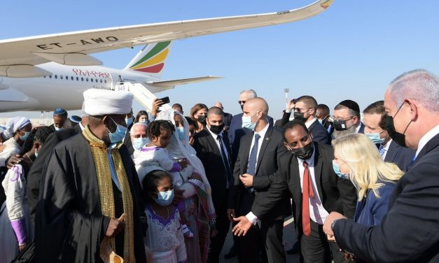 Hundreds of Ethiopian Jews arrive in Israel in first phase of Operation Tzur Israel