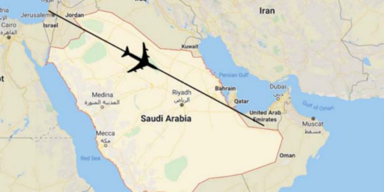 Saudi Arabia officially approves Israeli flights over its airspace