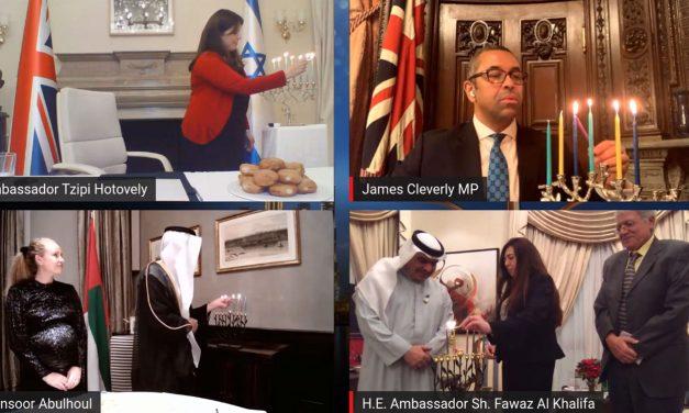 UK minister joins Israel, Bahrain and UAE Ambassadors to light Hanukkah menorahs