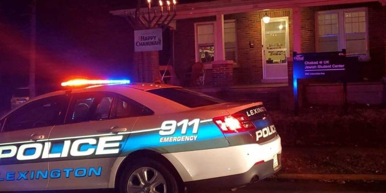Man injured in anti-Semitic attack at public menorah-lighting in Kentucky