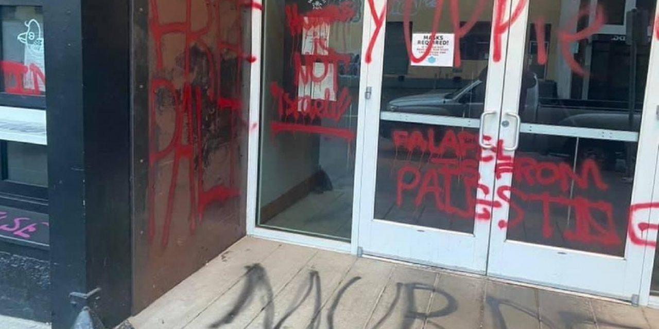 US: Israeli restaurants in Portland vandalised with 'Free Palestine' graffiti