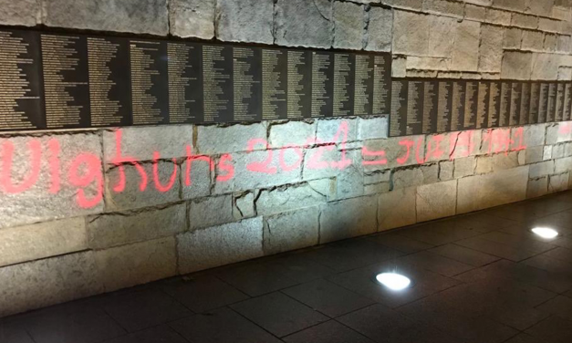 French Holocaust memorial vandalised on remembrance day