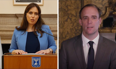 Israeli embassy and British Foreign office host Holocaust Memorial event