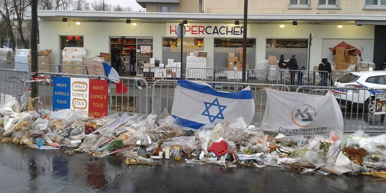 French Jews, political leaders mark 6 years since Hyper Cacher killings