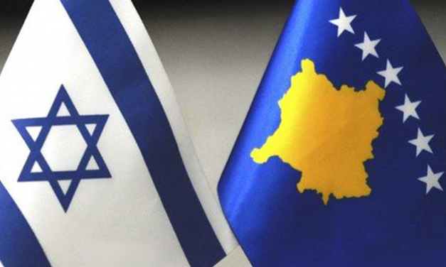 Kosovo establishes ties with Israel; will open embassy in Jerusalem