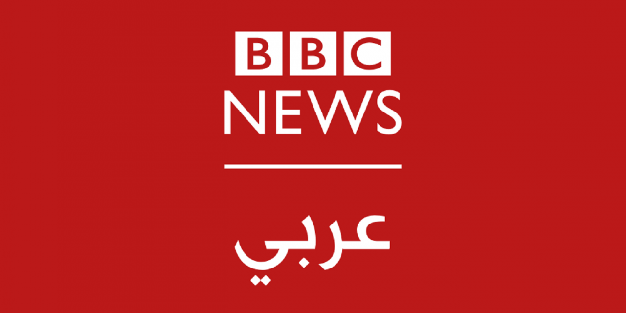 Report into BBC Arabic reveals 'systematic bias' against Israel