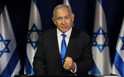 Netanyahu condemns UNHRC's 'shameful' inquiry into Israel that 'whitewashes' Hamas's war crimes