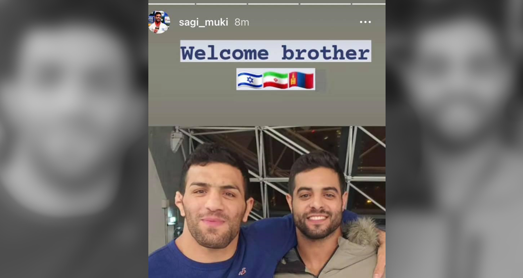 """Welcome brother"" – Exiled Iranian judo champion lands in Israel for Tel Aviv tournament"