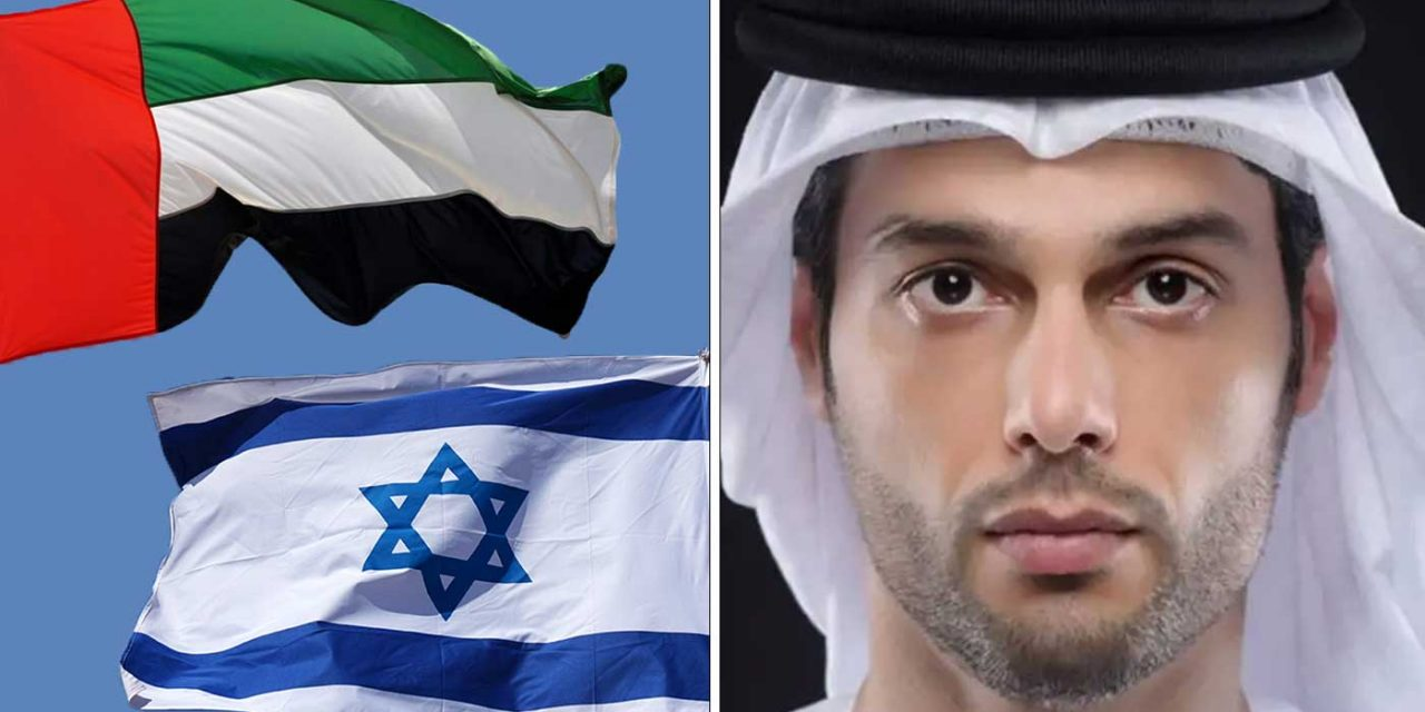 UAE swears in country's first ambassador to Israel