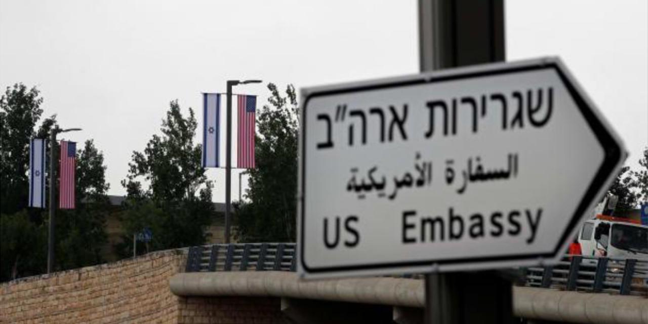 US Senate votes 97-3 to keep US Embassy in Jerusalem