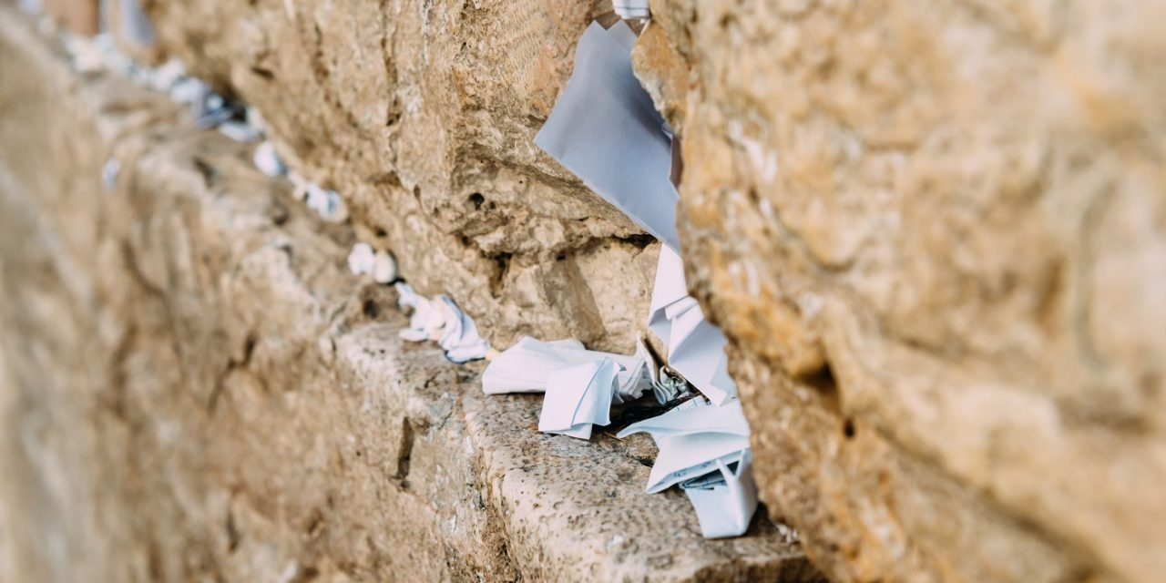 Western Wall saw rise in prayers during pandemic