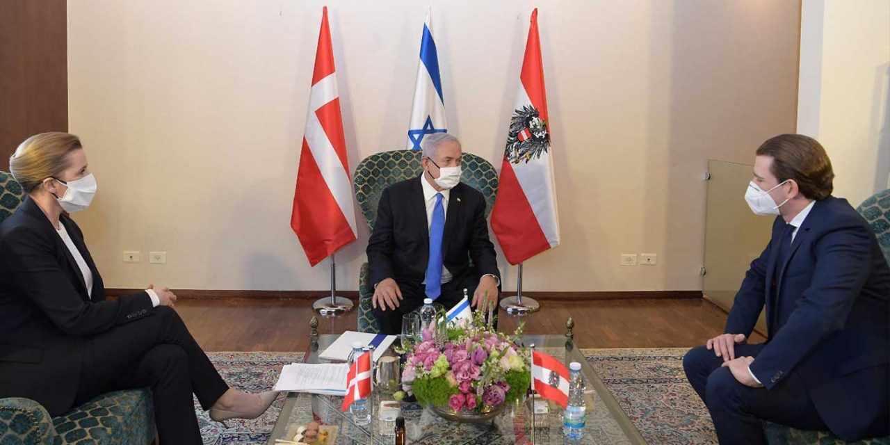 Austria, Denmark and Israel announce joint vaccine development and research