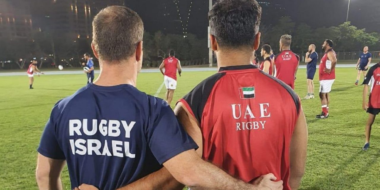 Israel and UAE play first ever rugby match between the two nations