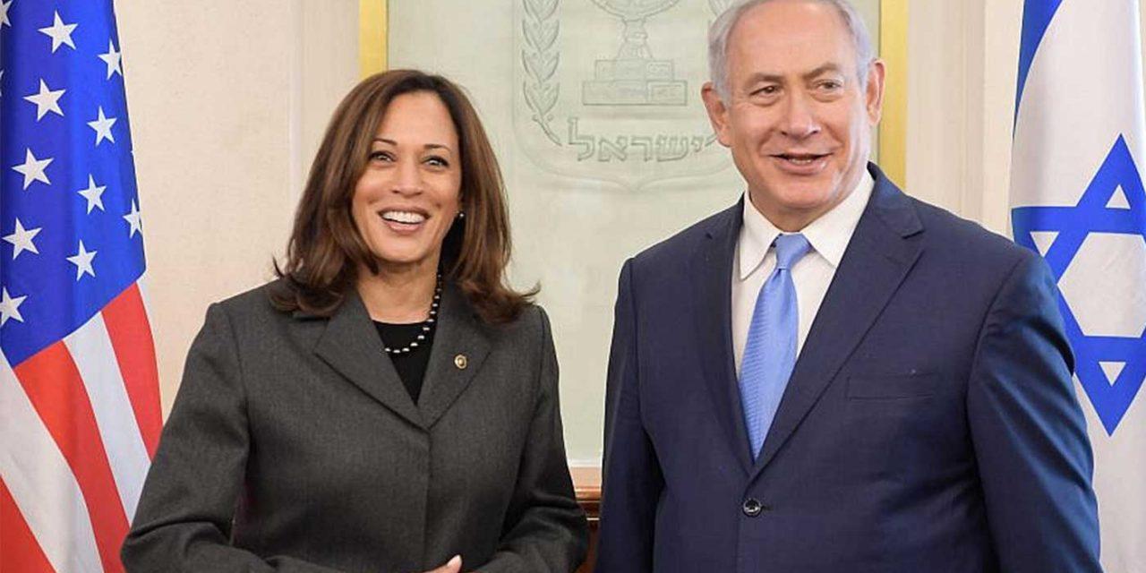 Harris tells Netanyahu: America firmly on Israel's side against ICC